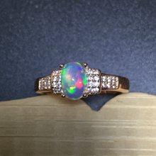 b5bad83a857f9 Popular Natural Opal Ring Real-Buy Cheap Natural Opal Ring Real lots ...