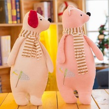 Lovely Wear Scarve Dog and Bear Plush Toy Soft Pillow Children Kids Sleeping Doll