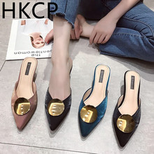 HKCP Womens slippers 2019 new Korean version of fashion baotou half drag metal button suede pointed C100