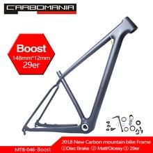 Бесплатная доставка Новый BOOST карбоновая велосипедная Рама 148*12 мм MTB велосипедный кадр UD матовая/глянцевая 29er S/M/L велосипедная Рама для горного велосипеда BSA