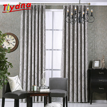 Shadow cloth window curtain living room Night curtains Fabrics Blinds Window Treatment PANEL for Living Room