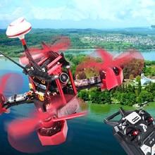 Professional 5 8G FPV Racing RC drone P175 6Ch 800TVL HD camera remote control rc Racing