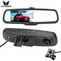 Зеркало заднего вида с автозатемнением  парковочный монитор Full HD 1080P 5 дюймов TFT LCD