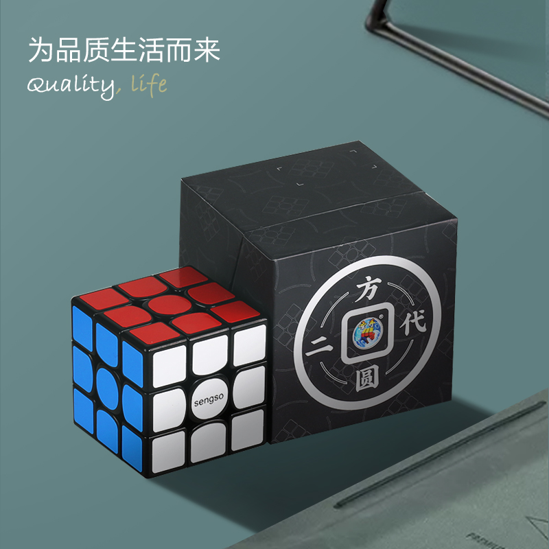 Newest Shengshou Fangyuan V2 3x3x3 Magnetic Cube Magic Cube Professional 3x3 Speed Cube Twist Educational Toys For Kid Games