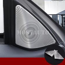 Для Benz E Class Coupe W207 C207 матовая двери автомобиля крышка аудио динамика 2009-2016 2 шт.