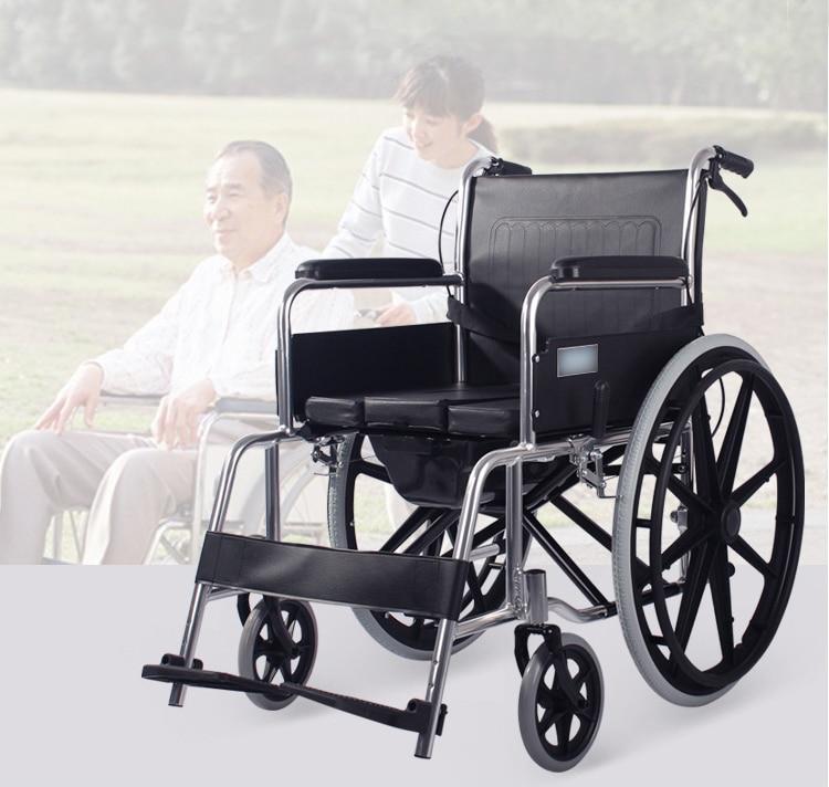 1x High Grade Aluminum Alloy Frame Folding Wheelchair Fixed Armrest ...