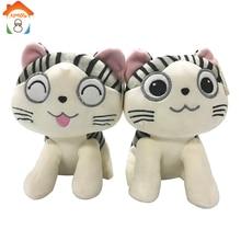 25CM Cute Chi Cat Плюшеві іграшки Фаршировані тварини Кішкові іграшки Сіті Сіті Сіті Софта Аніме Любовник Іграшка Спляча Дівчинка Подарунок День народження