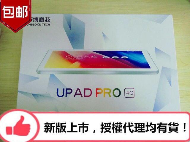 2018 Mới Nhất Bỏ Cấm Công Nghệ UPAD PRO Máy Tính Bảng 4 gam Phiên Bản HỆ ĐIỀU HÀNH Trung Quốc Châu Á Kênh UBOX IPTV