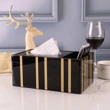 Креативная стеклянная Золотая полосатая коробка для салфеток скандинавском стиле журнальный столик для гостиной спальни макияж ящик для хранения пультов дистанционного управления пепельница