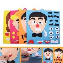 1 Набор, детская игрушка, сделай сам, головоломка для изменения эмоций, для обучения выражению лица, игрушки для детей, S7JN