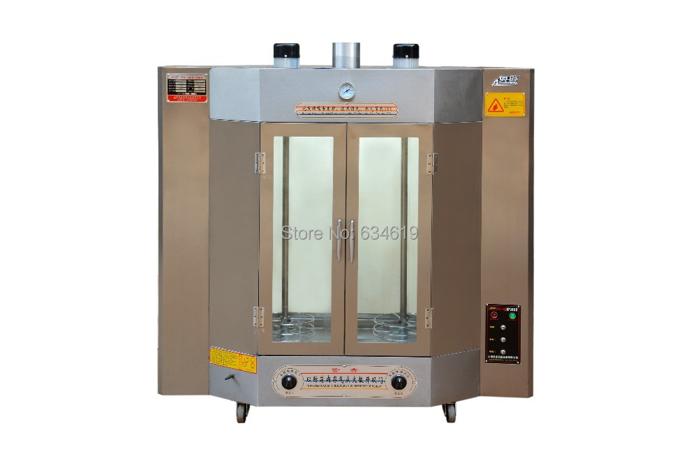 stainless steel duck chicken roasting oven, vertical fowl gas broiler, infrared fowl bbq oven