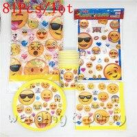 81PCS Set High Quality Emoji Theme Children Favor Happy Birthday Party Children S Day Supplies Decoration