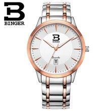 Swiss Wristwatches BINGER business sport men's watch quartz sapphire full stainless steel Water Resistance gold clock BG-0390