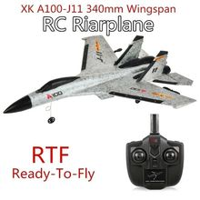A100-J11 EPP 340mm Wingspan 2.4G 3CH RC Airplane Fixed Wing Aircraft Outdoor RC Toys Children Gift Glider Toy Planes