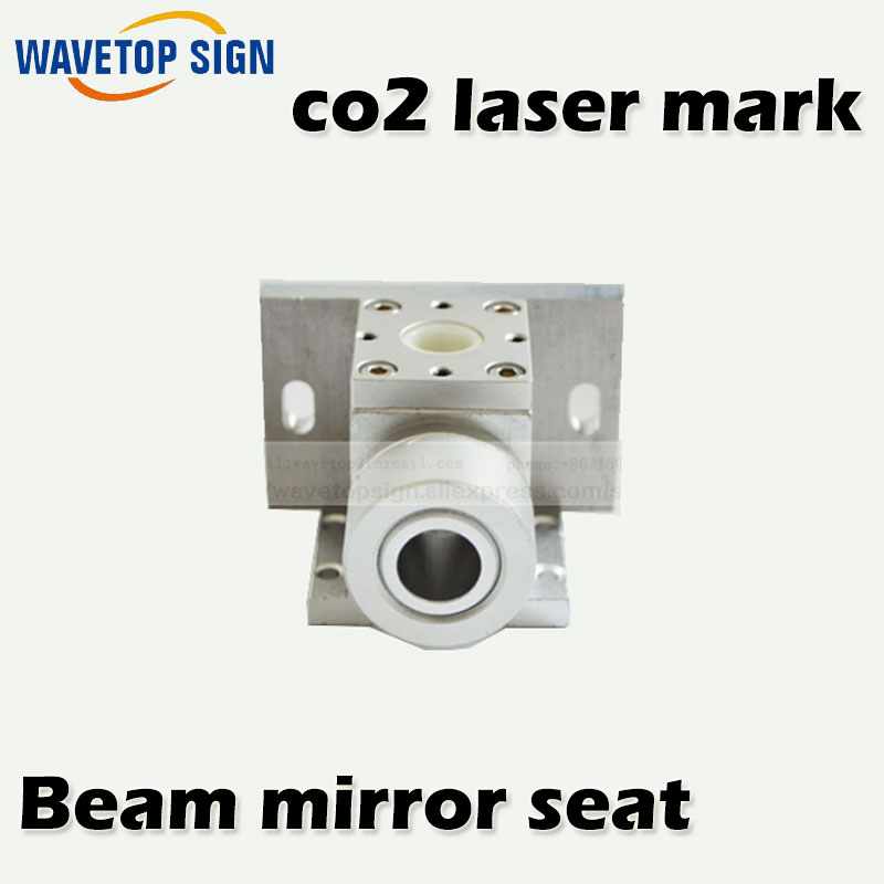 co2 laser Beam mirror seat co2 laser mark machine beam mirror holder economic al case of 1064nm fiber laser machine parts for laser machine beam combiner mirror mount light path system