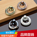 Continental Retro Ring Door Wardrobe Drawer Handle Luxury Zinc Alloy Knobs Small Single Hole Pull  Classical Bronze