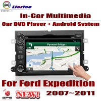 For Ford Expedition 2007~2011 Car Android Player DVD GPS Navigation System HD Screen Radio Stereo Integrated Multimedia