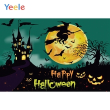 Yeele Halloween Party Decor Moon Castle Pumpkin Photography Backdrop Personalized Photographic Backgrounds For Photo Studio