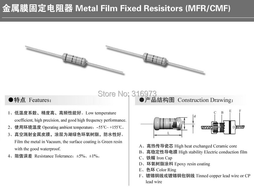 (500 pcs/lot) 0.47 ohm 1% Metal Film Resistors 3W, 3 Watts