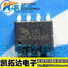 Si  Tai&SH    MX25L4005AMC 25L4005  SOP  integrated circuit