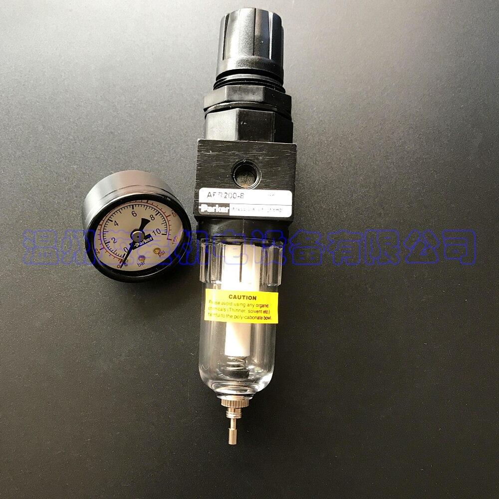 America PARKER original filtration pressure regulating valve AFR200-8 america parker original filtration pressure regulating valve afr200 8 ad20 ng