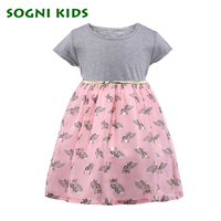 SOGNI KIDS 1 10Y Baby Boy Children Princess Girl O Neck Short Sleeve Sequined Crown Cotton