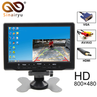 2018 New 7 Inch 800x480 TFT Color LCD Car Video Parking Monitor With HDMI VGA AV