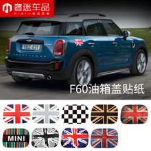 цены 1pcs union jack Gas Fuel Tank Cap Stickers Cover Decal Decoration For BMW Mini Cooper JCW Countryman F60 Car Styling Accessories