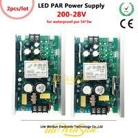 Litewinsune LED PAR Kan Licht Power Board Leverancier 200W 28V voor 54*3W RGBW Waterdichte Outdoor