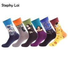 Men Funny Colorful Combed Cotton Socks Oil Painting Casual Dress Wedding Funky Sox Starry Night Monalisa