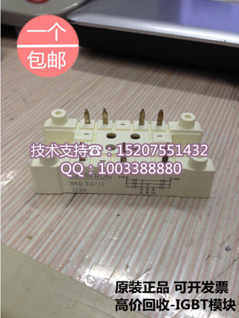 ./Saimi controlled SKD53/12 53A 1200V new original single phase rectifying bridge modules saimi controlled semikron skkt122 16e new original scr modules