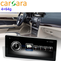 Mercedes Headunit Android Display for Benz E Class C207 coupe A207 W207 2010 2016 E200 250 Right hand drive Available