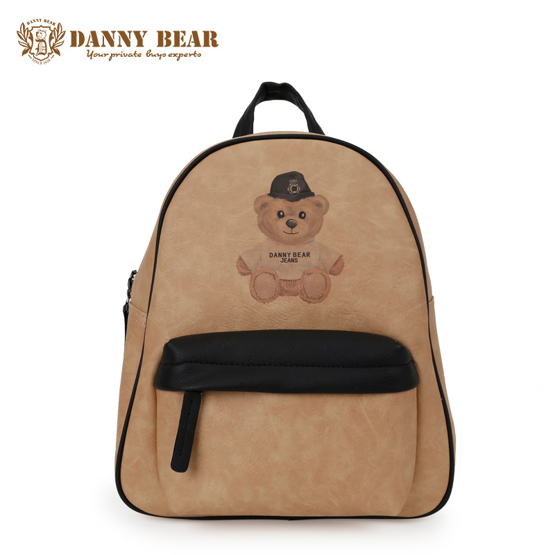 DANNY BEAR Large Yellow Waterproof Travel Backpack Cheap Korean School Backpacks For Teenage Girls Fashion Travel Back Pack Bag рюкзак danny bear db14859 3