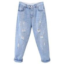 Джинсы для женщин в стиле бойфренд свободные винтажные джинсы