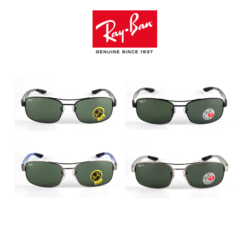 8a71a1e8f0 Aliexpress.com   Buy RAYBAN Original Polarized Oval Sunglasses Men s  Driving Shades Male classic prescription Sun glasses RB8316 002 from  Reliable Hiking ...