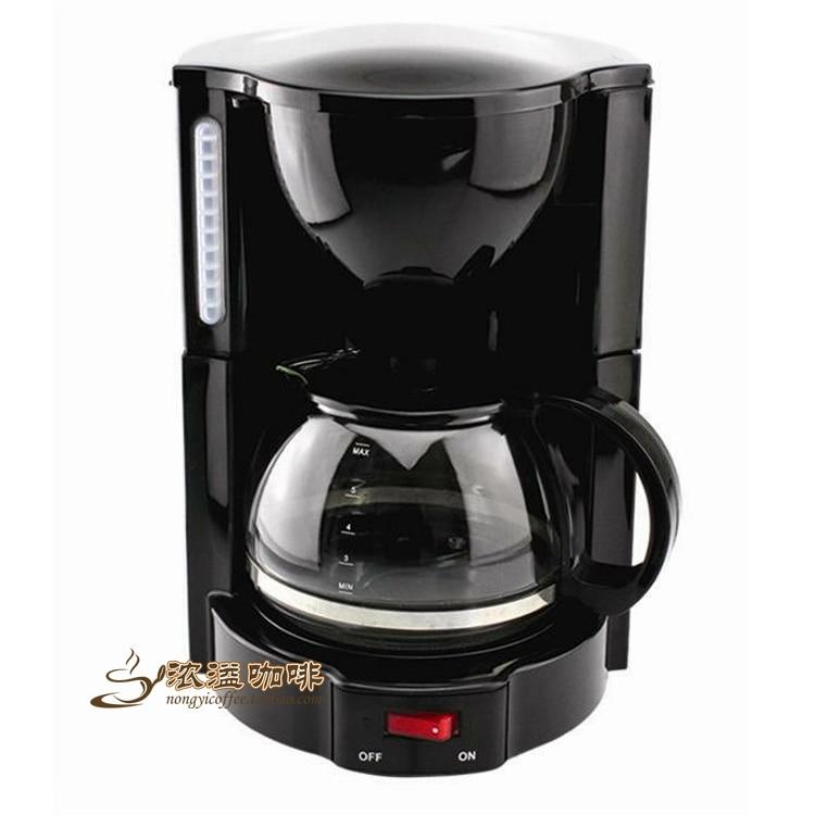 Coffee Maker Javascript : Electric coffee pot js 65d american coffee machine coffee pot household coffee machine drip-in ...