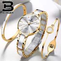 BINGER модные роскошные женские часы со стальным и керамическим ремешком, кварцевые женские часы, Лидирующий бренд, водонепроницаемые часы, ...