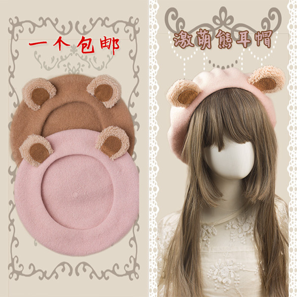 Princess sweet lolita berets Bear ear Beret female Japanese original hand Clay oven rolls for Winter Ear sell adorable GSH152(China)
