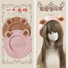 Princess sweet lolita berets Bear ear Beret female Japanese