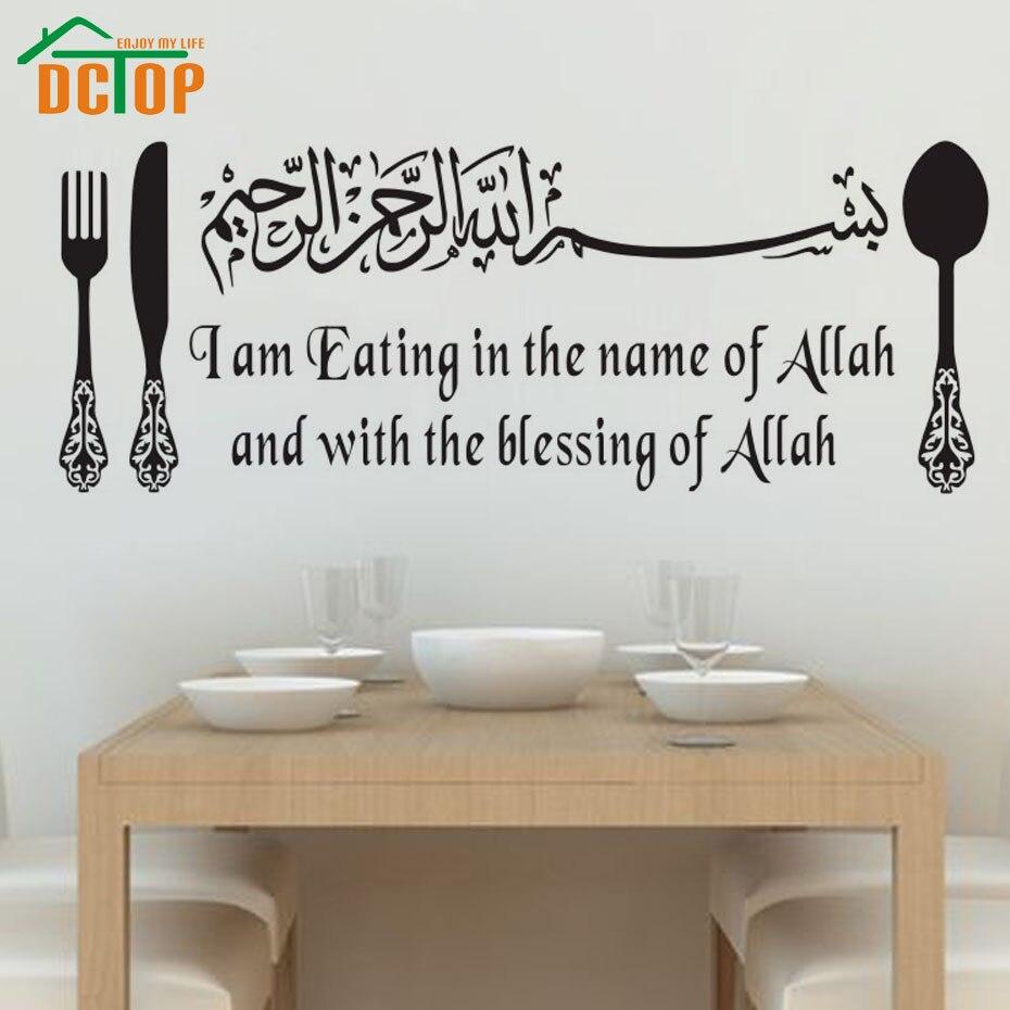 Dctop Ik Ben Eten In Naam Van Allah Restaurant Muurstickers Islamitische Kalligrafie Ontwerp