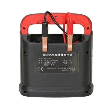 Новый ручной автомобильный Батарея Зарядное устройство двойной светодиодный Дисплей Автоматическая импульсная ремонт Тип Smart быстрой зар... >> CN Store
