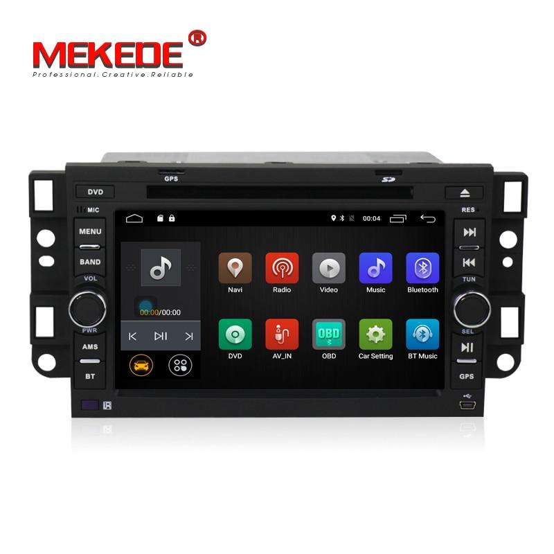 Russo magazzino consegna! Quad core Android 7.1 Auto registratore GPS per auto Lettore DVD Per per Chevrolet Captiva Epica Aveo Lova