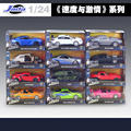 1:24 Jada High Simulator Classic Metal Fast and Furious 8 Alloy Diecast Toy Model CarsToy For Children Birthday Gifts Collection