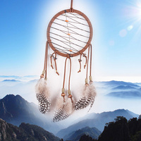 Brown Twill Network Pattern Bead Dream Catcher Handmade Dot Pearl Feathers Pendant Dream Catcher Wall Hanging