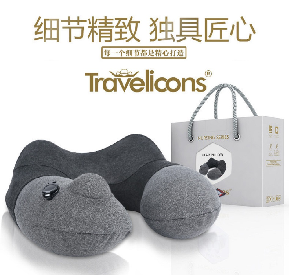 Business travel treasure TF430N star flagship summer outdoor travel pillow U shaped pillow custom wholesale 20 pcs