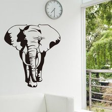 Elephant carved wall paste living room bedroom background decoration stickers personalized creative
