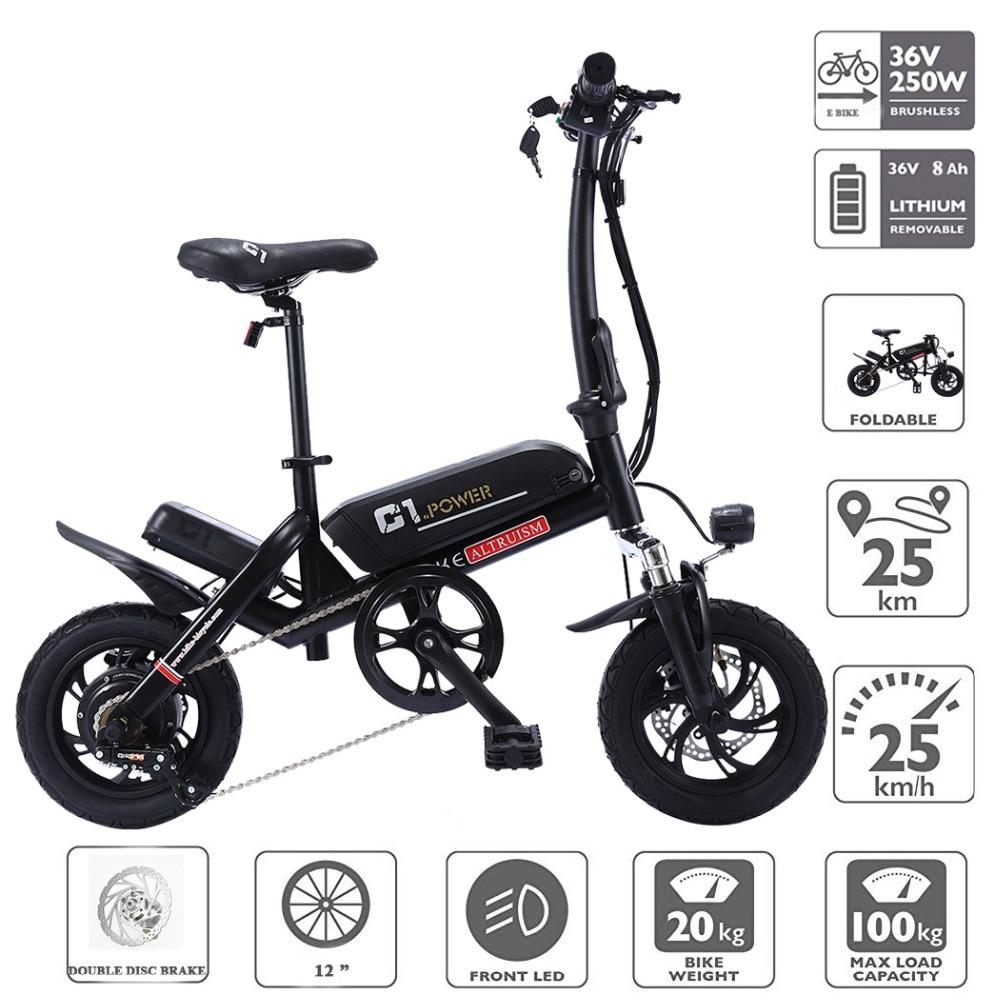 ALTRUISM C1 Smart Folding Electric Bike12inch Mini Electric Bicycle Ebike 36V Lithium Battery Super Mini E