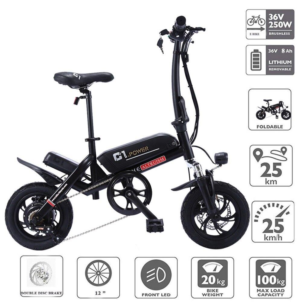 ALTRUISM C1 inteligentny składany rower elektryczny 12 cali Mini rower elektryczny Ebike 36V bateria litowa Super Mini E rower 30km maksymalny nietoperz