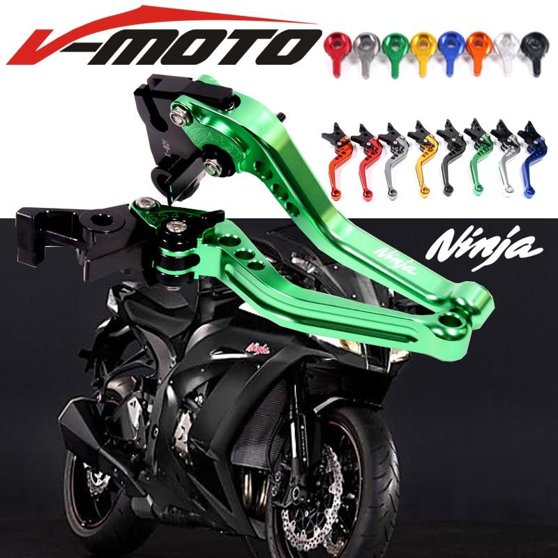 Laser Logo(Ninja) 8 Colors Green 2 finger Short Motorcycle Brake Clutch Levers For Kawasaki NINJA 250R 2008 2009 2010 2011 2012 motocycle accessories for kawasaki versys1000 2012 2014 short brake clutch levers green