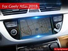 Автомобильный навигатор закаленное стекло экран протектор сталь защитная пленка для Geely Atlas 2016 2017 2018